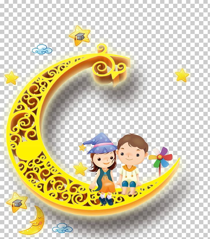 Text Cartoon Yellow Illustration PNG, Clipart, Animation.