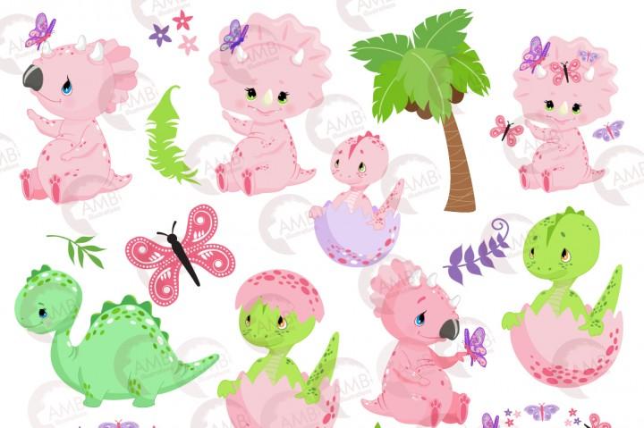 Pink Dinosaur Cliparts Free Download Clip Art.