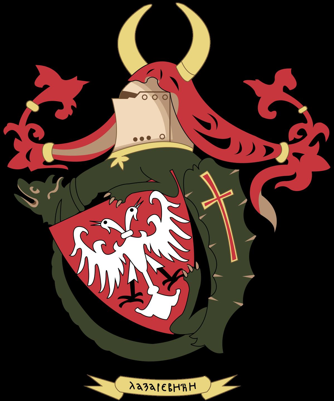 Lazarević dynasty.