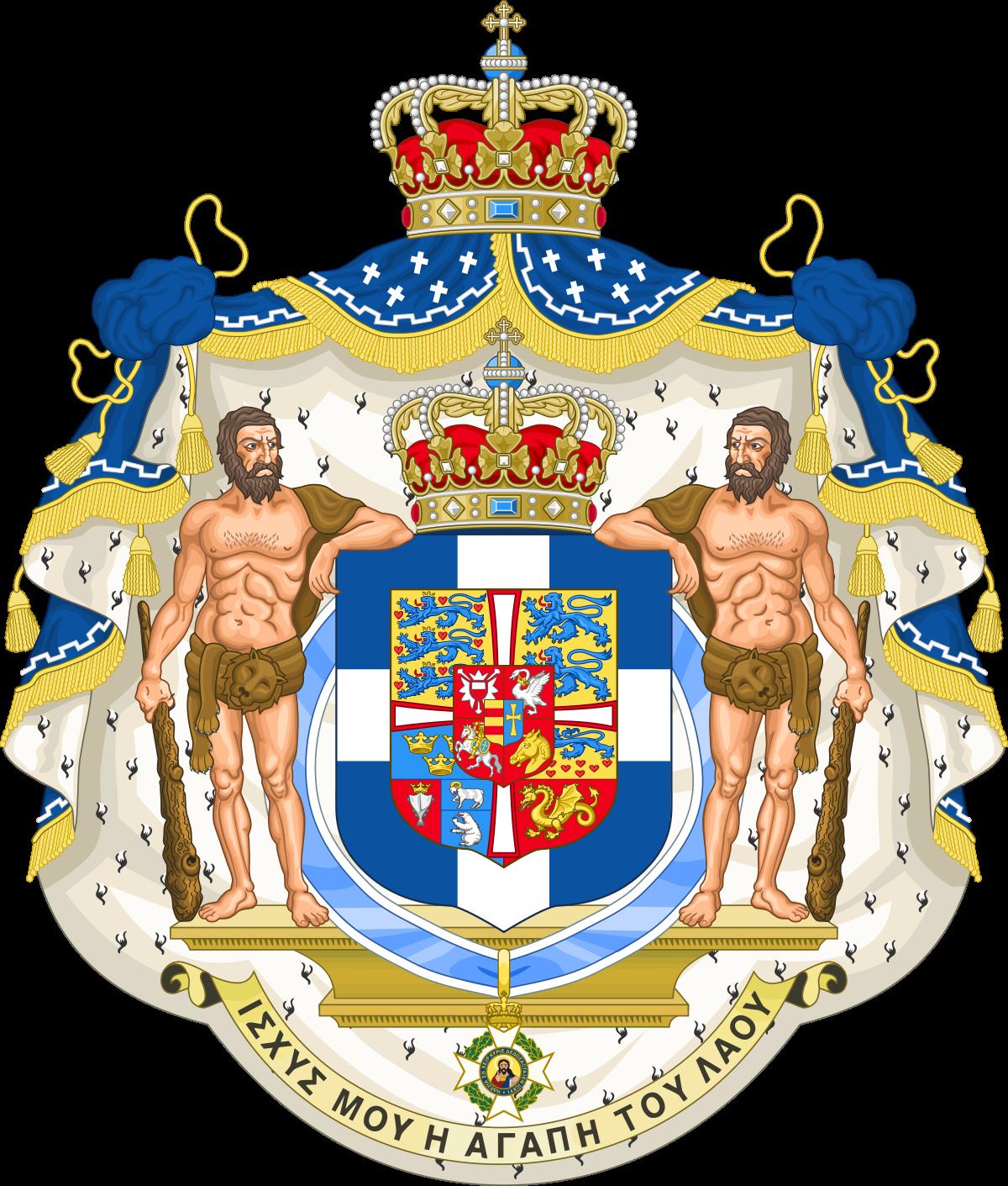 Greek royal family.