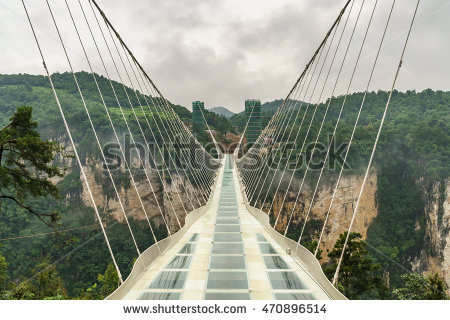 Bridge Stock Images, Royalty.
