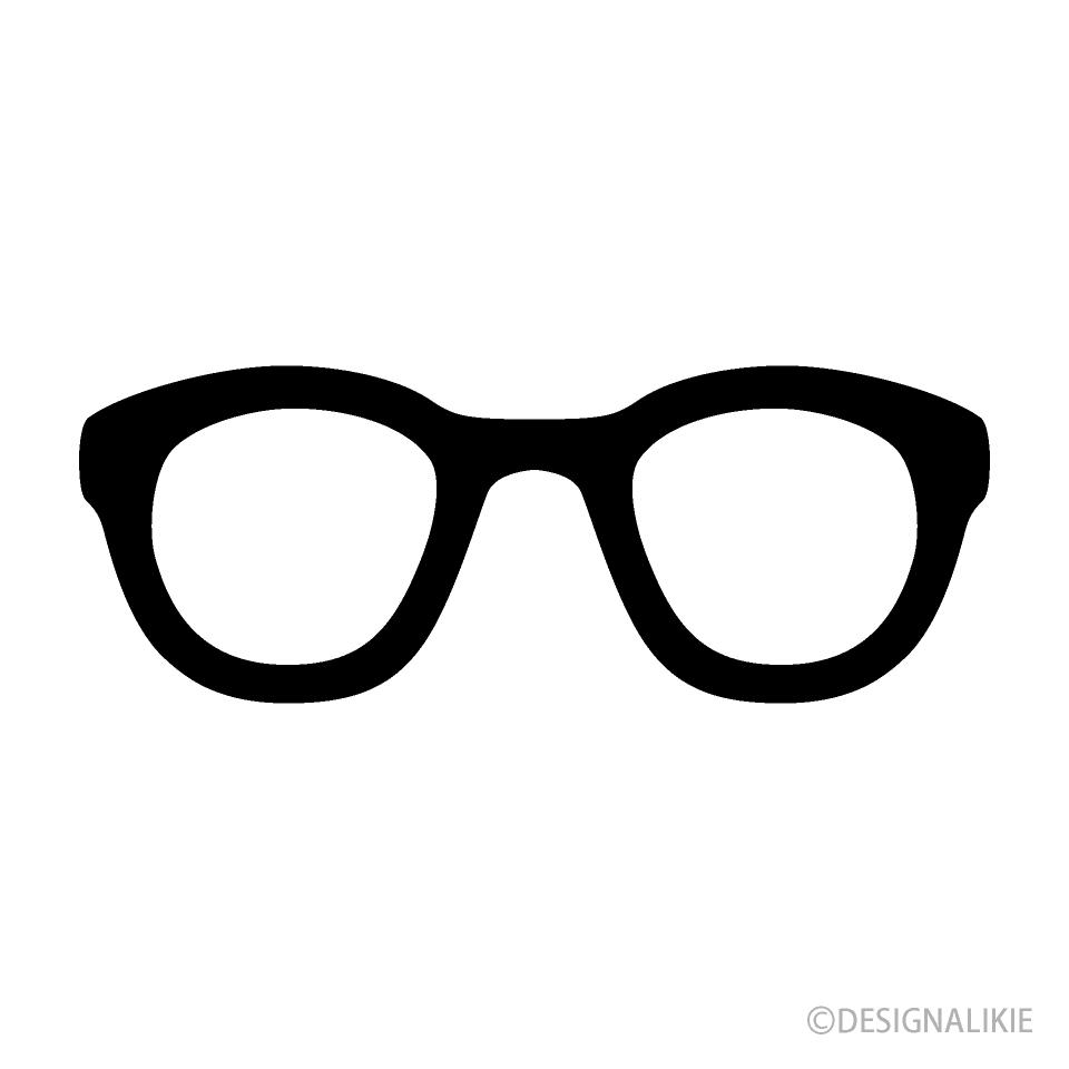 Free Gentleman Glasses Clipart Image|Illustoon.