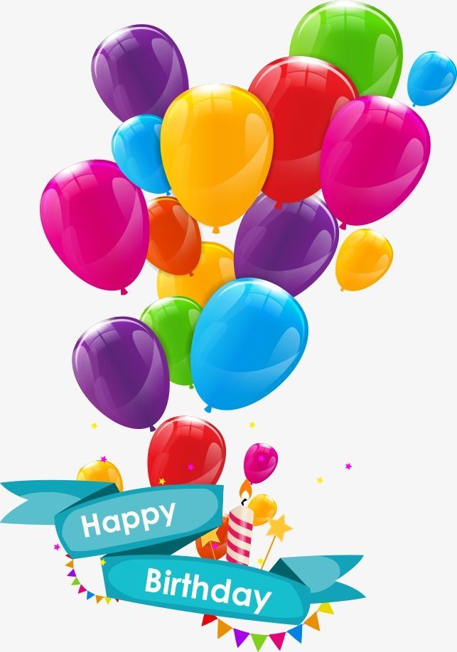 Vector Balloons, Clipart, Colored Balloons, Balloons PNG Transparent.