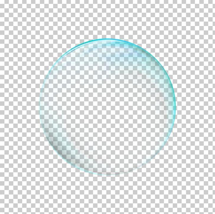 Circle Microsoft Azure Pattern PNG, Clipart, Art, Ball, Blue.