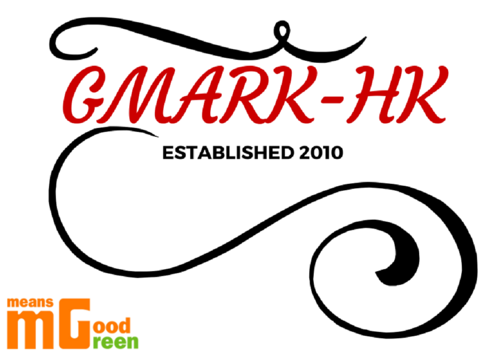 Gmark HK.