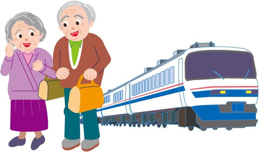 Train Images Cartoon.