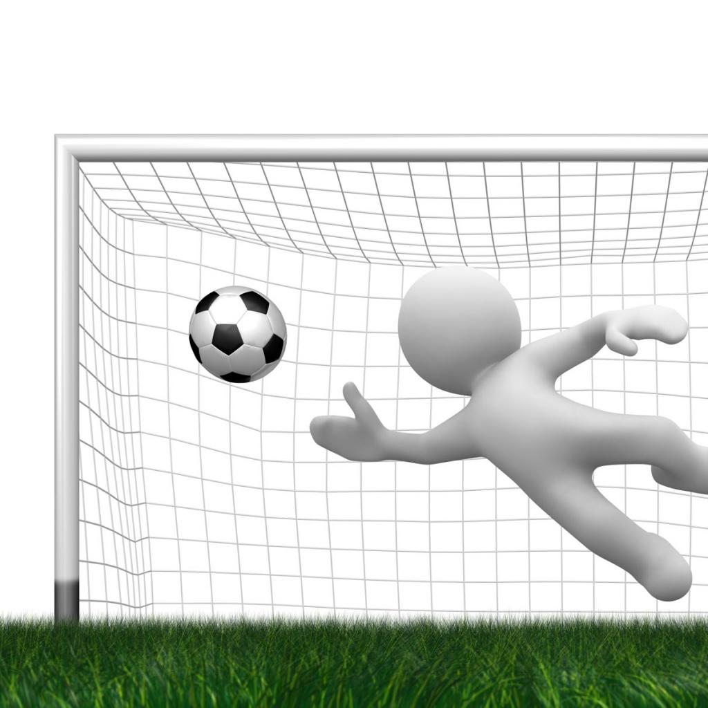 Clipart goal.