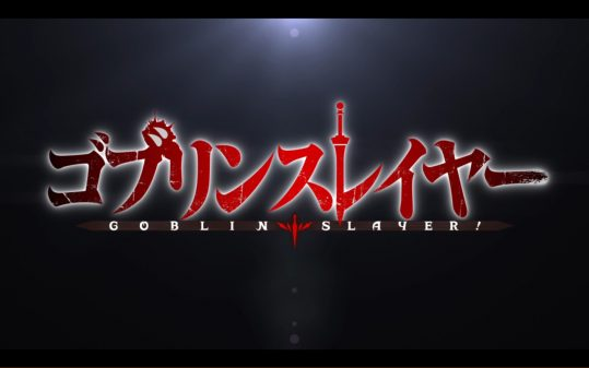 Meet The Characters of Crunchyroll\'s Goblin Slayer.