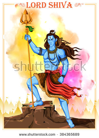 Shiva God Stock Photos, Royalty.