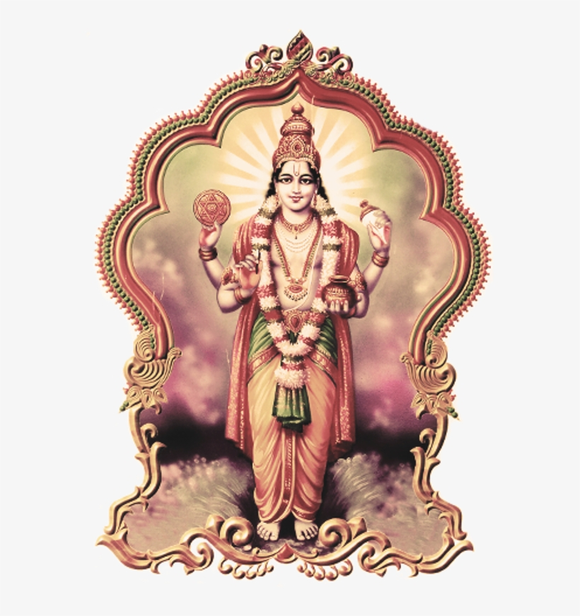God Png Image Graphic Library.