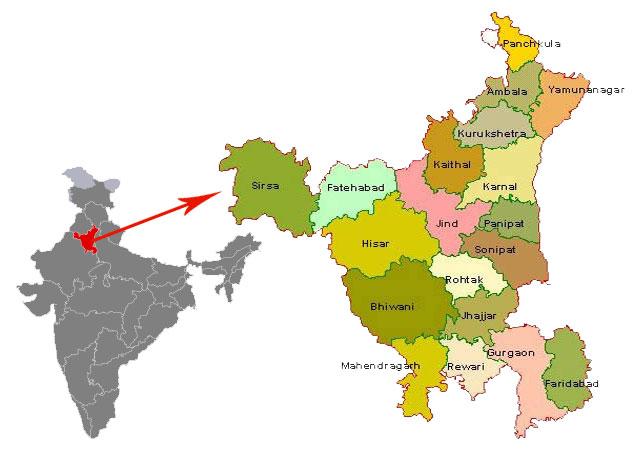 General Knowledge Karnataka.