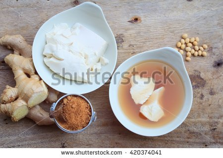 Ginger Soy Stock Photos, Royalty.