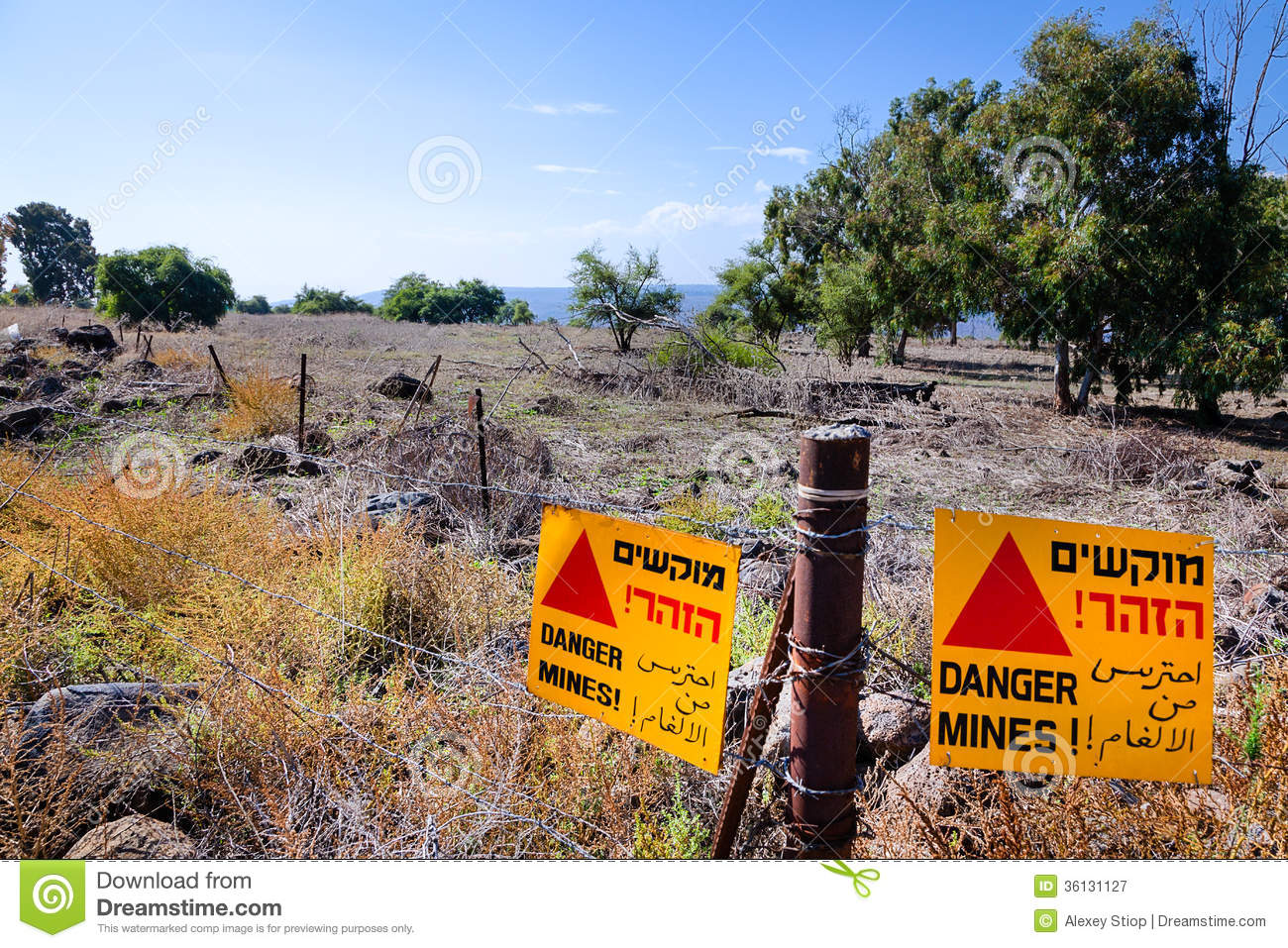 Golan Heights Royalty Free Stock Photography.