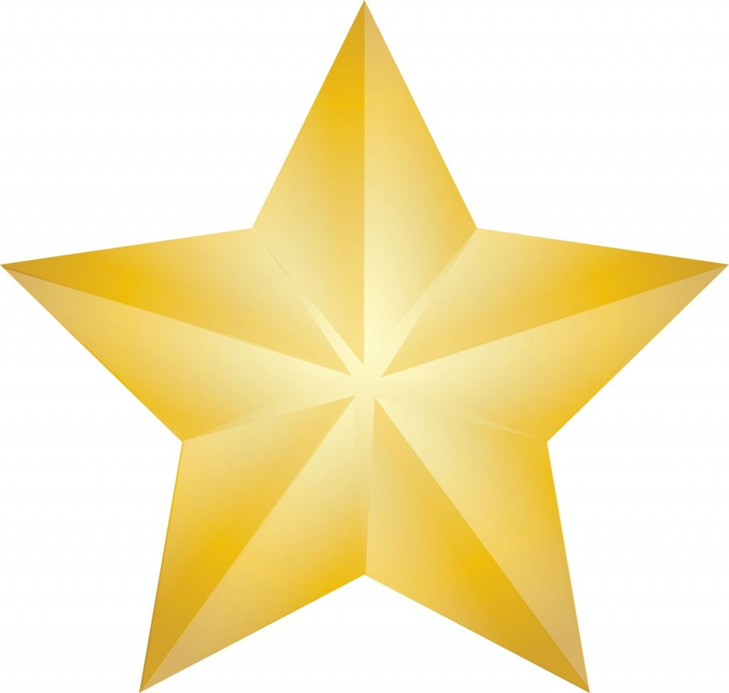 gold Christmas star clip art.