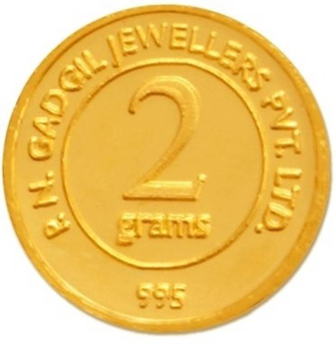 P.N.Gadgil Jewellers PNG 24 (995) K 2 g Gold Coin.