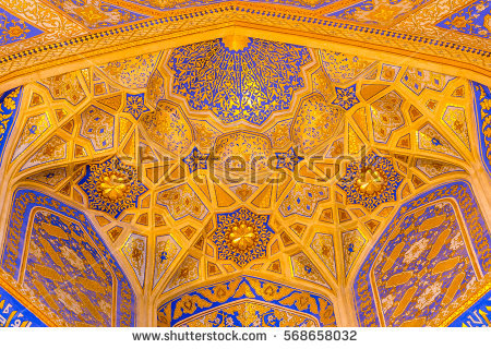 Samarkand Stock Photos, Royalty.