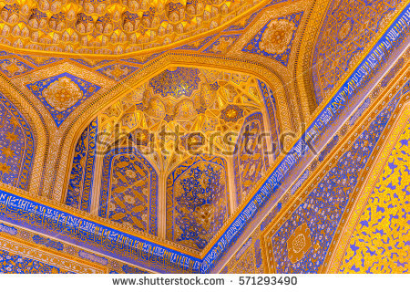 Samarkand Uzbekistan April 30 2015 Golden Stock Photo 356521169.