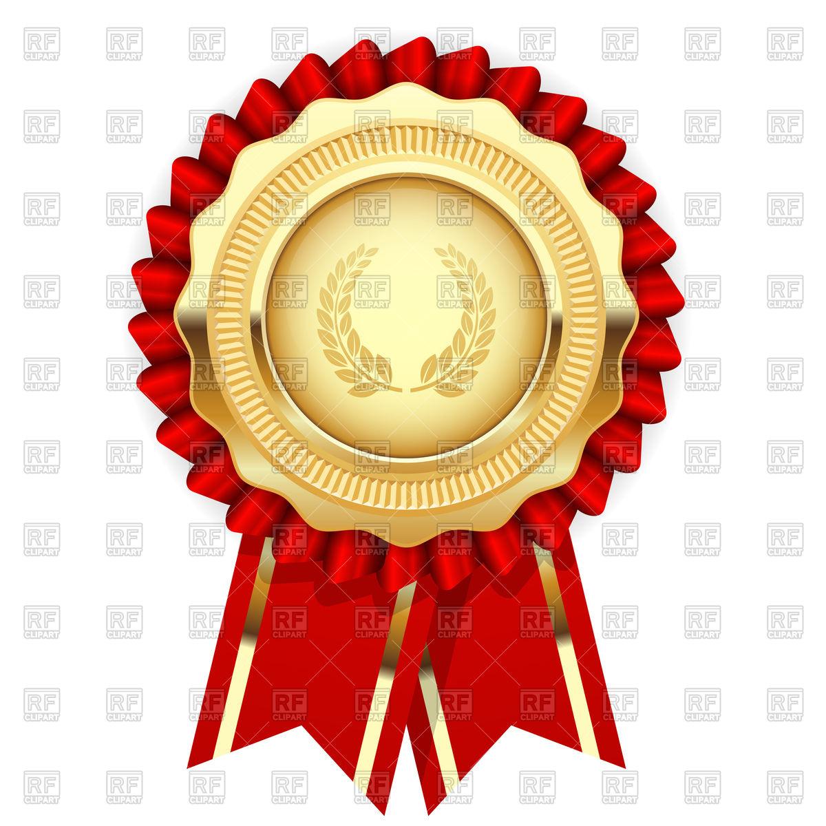 Blank award template.