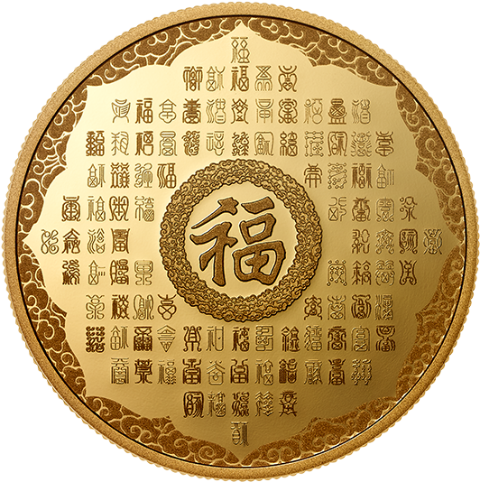 HD Gold Plate Png.