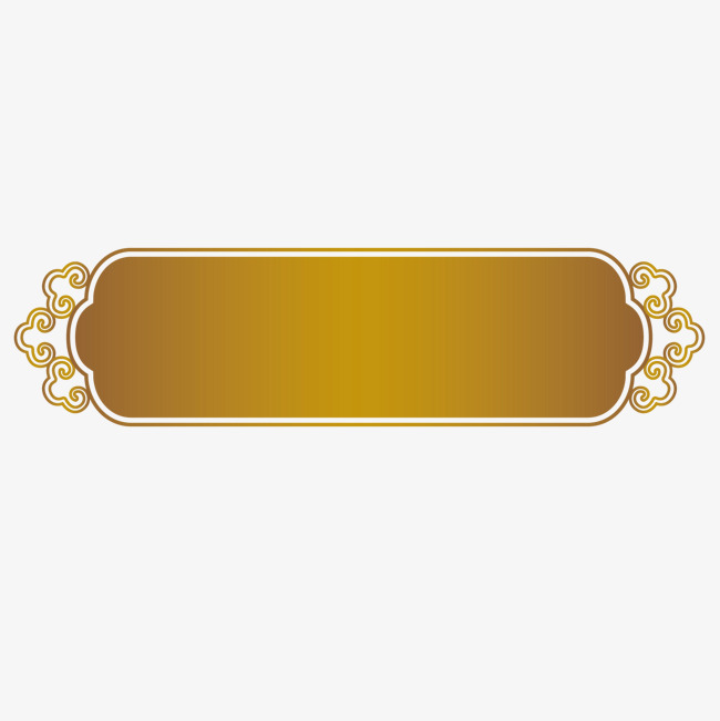 Gold Plaque Png (107+ images in Collection) Page 2.