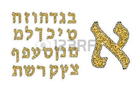 657 Hebrew Letters Stock Vector Illustration And Royalty Free.
