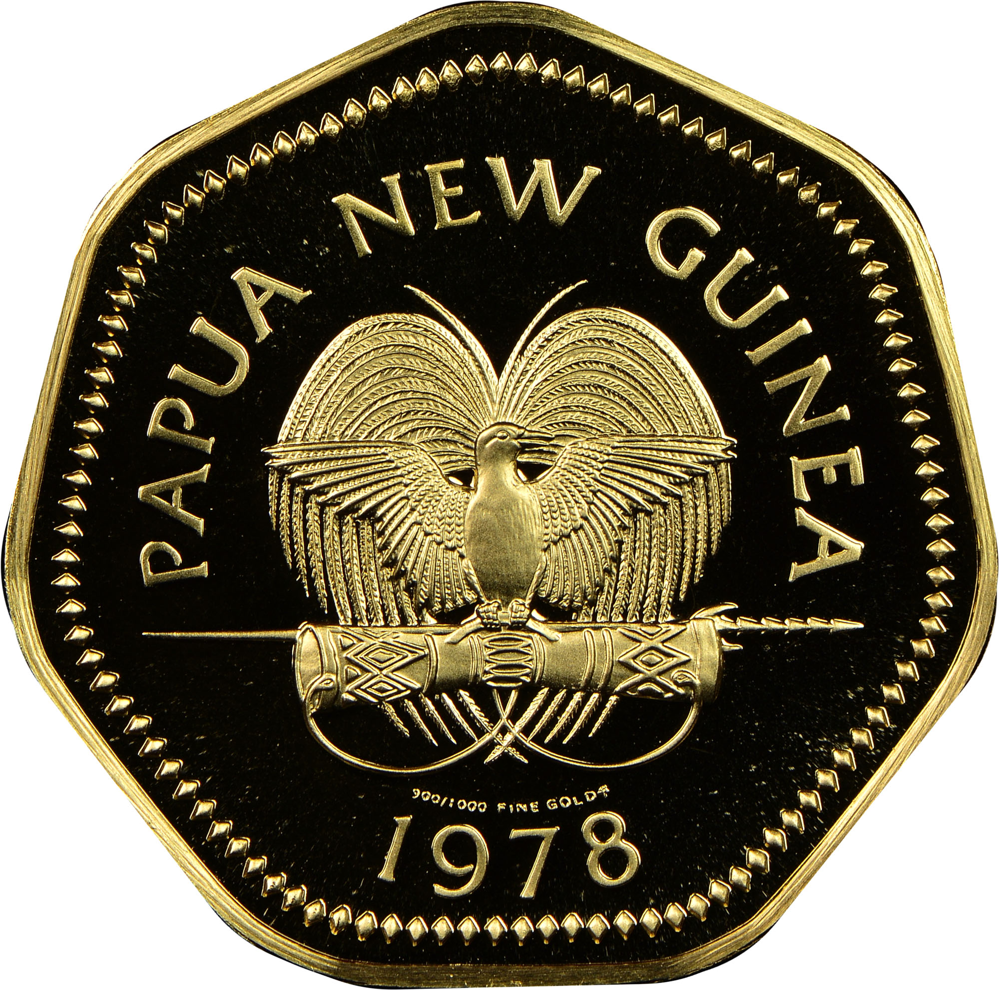 Papua New Guinea 100 Kina KM 13 Prices & Values.