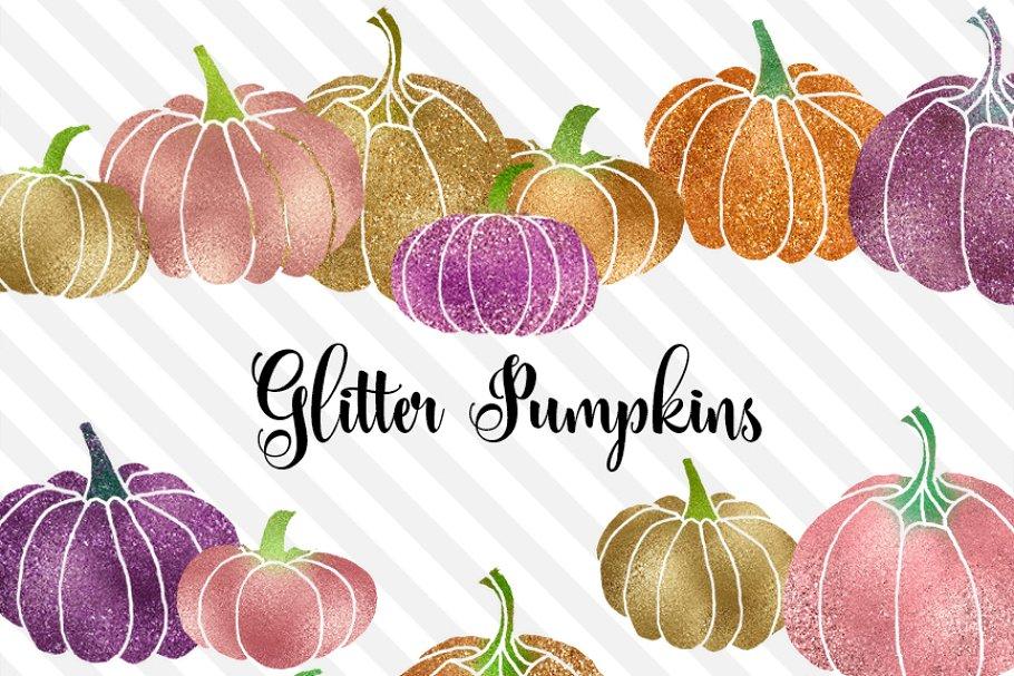 Glitter Pumpkin Clipart.