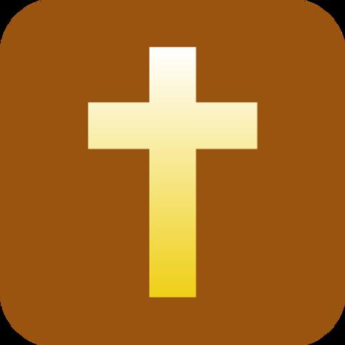Christian Cross Icon Golden Brown InspiriToo Clipart.