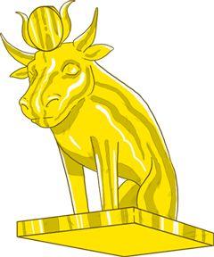1000+ ideas about Golden Calf on Pinterest.