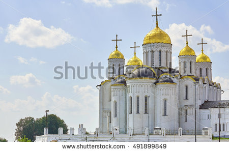 Church Cupola Golden Orthodox Stock Photos, Royalty.
