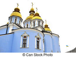 Stock Photo of Golden cupola of St. Michael's Monastery in Kiev.