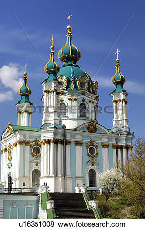 Pictures of Andreevskaya church.