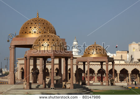 Pavilions Mit Golden Cupola In Muttrah, Sultanate Of Oman Stock.