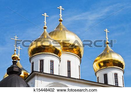 Stock Photo of golden cupola of russian church k15448402.