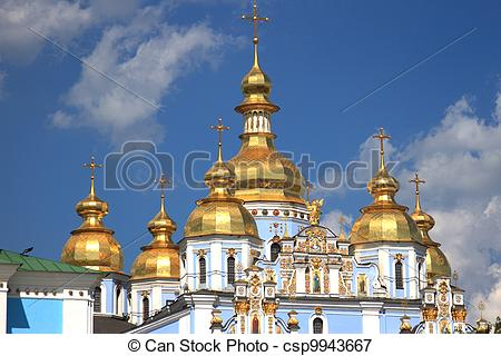 Picture of Golden cupolas with St. Michael's Cathedralin Kiev.