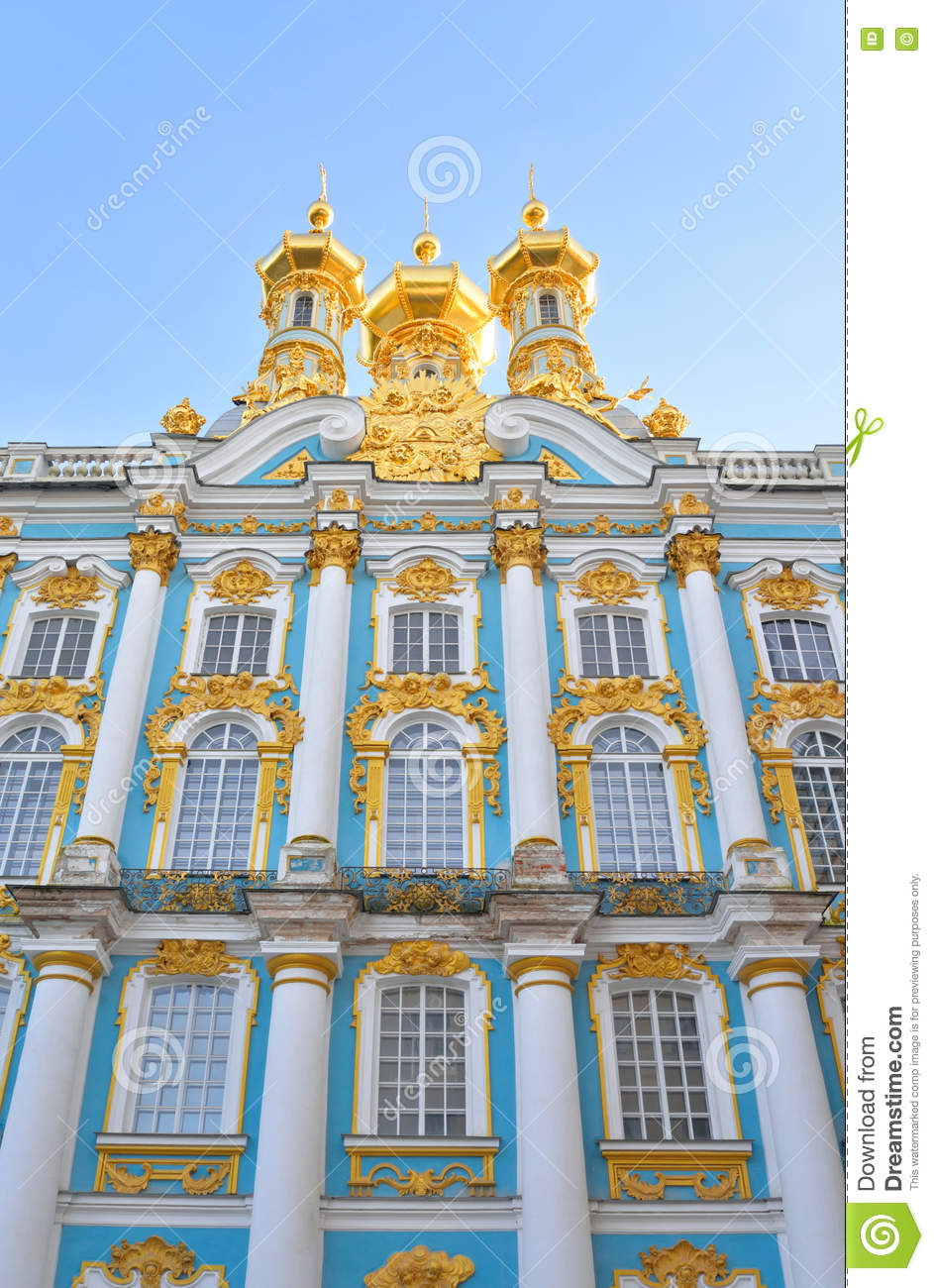 Golden Cupolas Of Catherine Palace Church. Stock Photo.