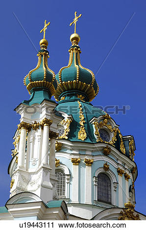 Stock Photography of Andreevskaya church.
