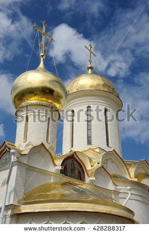 Golden Cupola Orthodox Cross Stock Photos, Royalty.