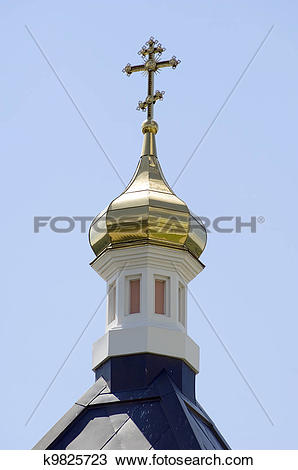 Stock Photo of Golden dome of the Orthodox church k9825723.