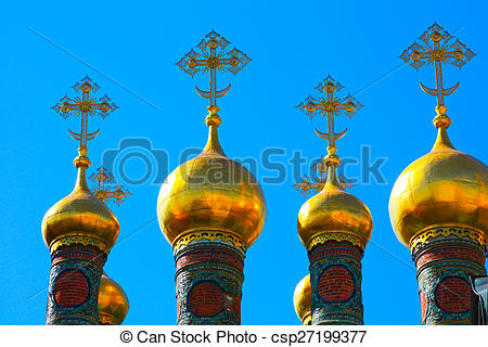 Stock Illustrations of The Moscow Kremlin.The Golden dome..