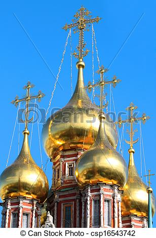 Drawing of golden dome of the church.