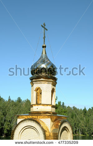 Golden Cupola Orthodox Cross Stock Photos, Royalty.