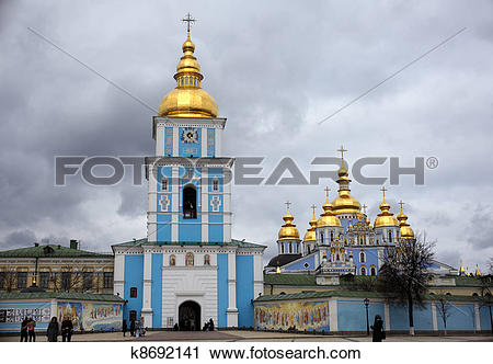 Stock Photography of St. Michael's Bell Tower in Kiev, Ukraine.