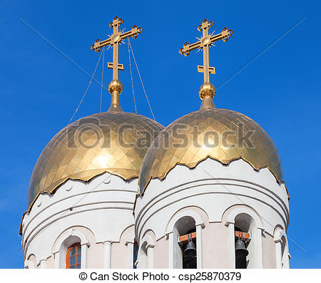 Picture of Golden domes of Russian orthodox church with cross.