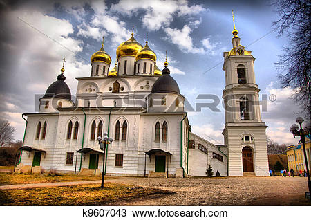 Stock Photo of Uspensky Cathedral (sobor) with golden domes.