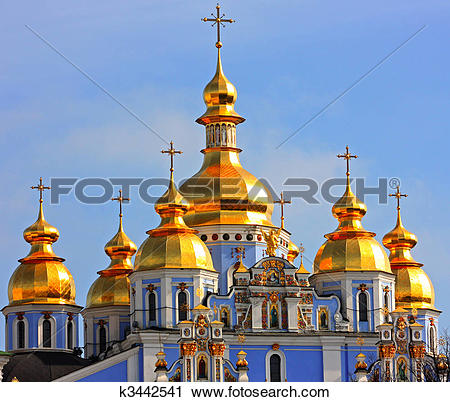 Stock Photography of Golden domes of the blue cathedral in Kiev.