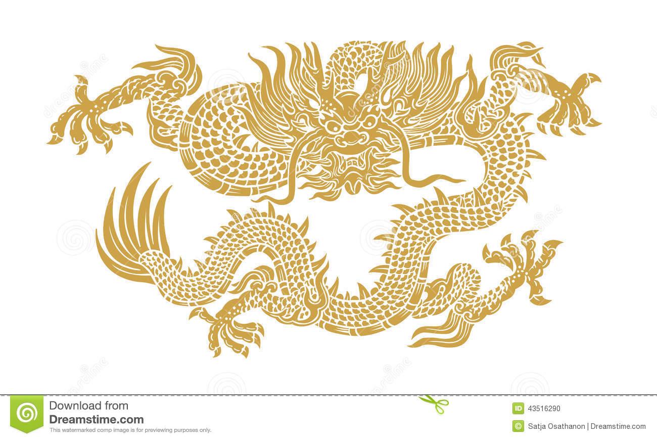 golden dragon clipart clipground