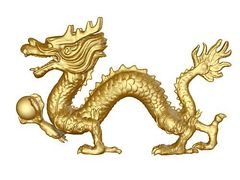 Golden Dragon Clipart.