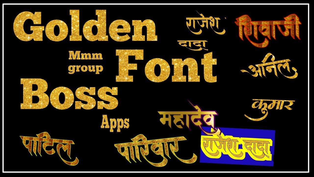How to create golden font.