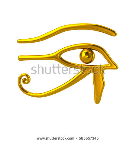 Eye Of Ra Stock Photos, Royalty.